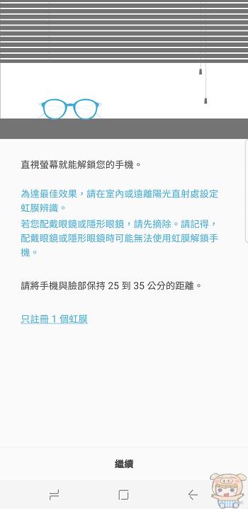 nEO_IMG_Screenshot_20170428-081338.jpg