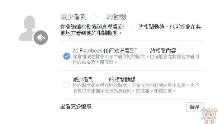 nEO_IMG_2017-05-04_113217.jpg