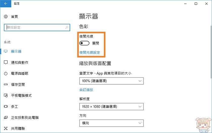 nEO_IMG_4.jpg