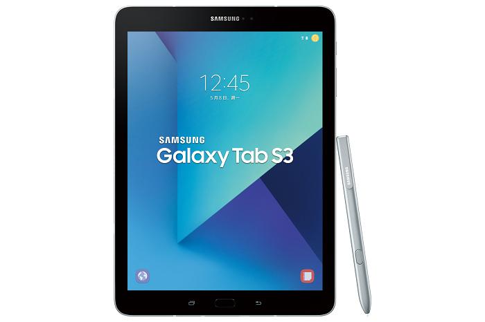 nEO_IMG_Samsung Galaxy Tab S3經典銀_01.jpg
