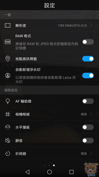 nEO_IMG_Screenshot_20170510-180636.jpg