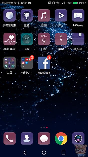 nEO_IMG_Screenshot_20170509-194759.jpg