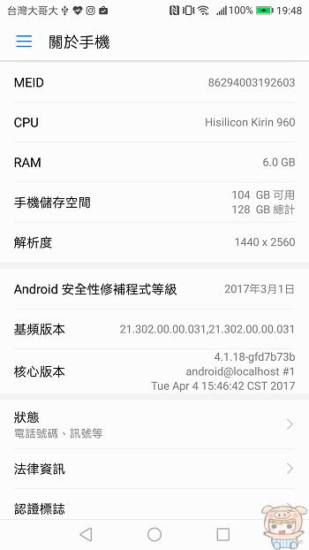 nEO_IMG_Screenshot_20170509-194841.jpg