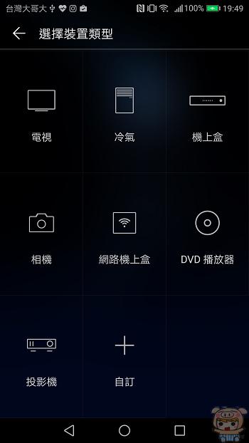 nEO_IMG_Screenshot_20170509-194942.jpg