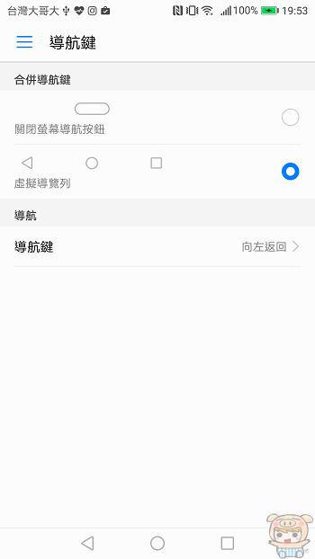 nEO_IMG_Screenshot_20170509-195349.jpg