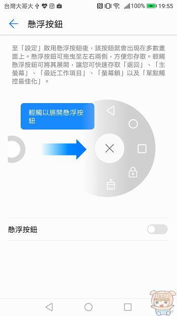 nEO_IMG_Screenshot_20170509-195527.jpg