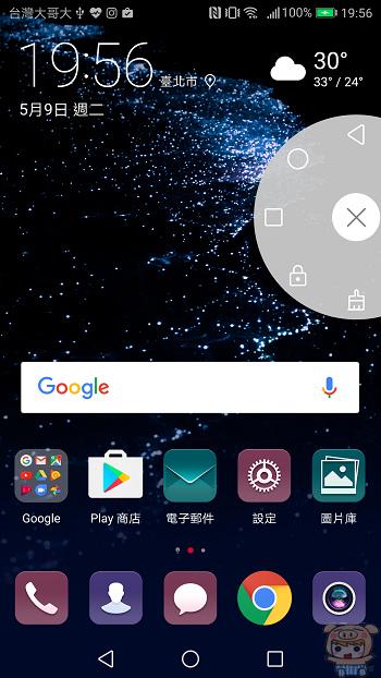 nEO_IMG_Screenshot_20170509-195605.jpg
