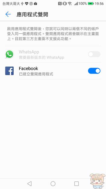 nEO_IMG_Screenshot_20170509-195647.jpg