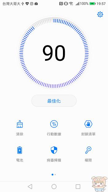 nEO_IMG_Screenshot_20170509-195749.jpg