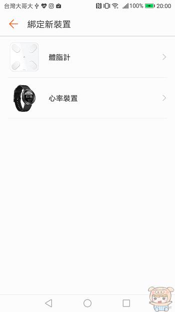 nEO_IMG_Screenshot_20170509-200052.jpg