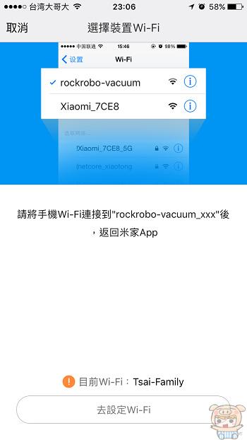 nEO_IMG_IMG_0527.jpg