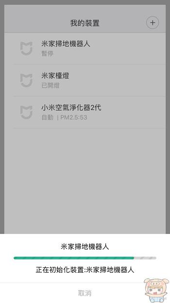 nEO_IMG_IMG_0531.jpg