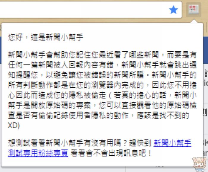 nEO_IMG_2017-05-12_180930.jpg