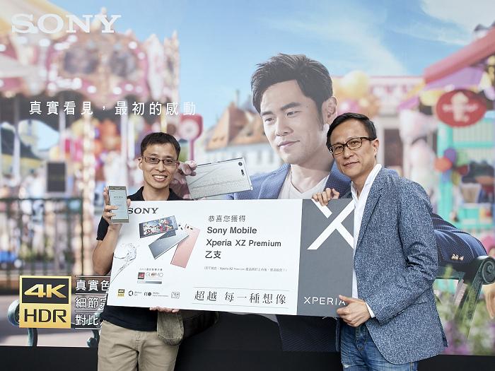 nEO_IMG_Sony Mobile活動間送出72份大禮,活動第二天即開出全台首位幸運兒贏得最新款Xperia XZ Premium超旗艦手機!.jpg