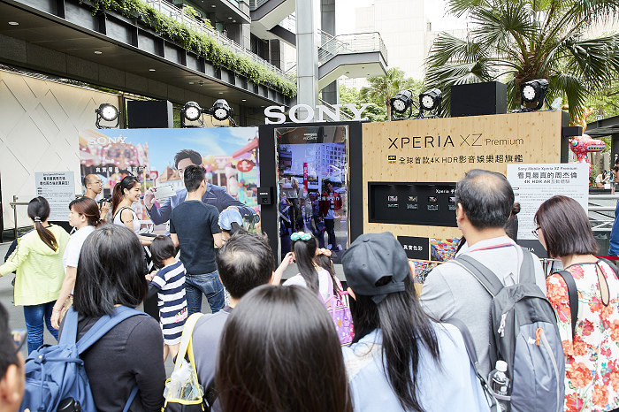 nEO_IMG_Sony Mobile超越每一種想像,推出全台首個4K HDR AR互動體驗活動,讓你看見最真的天王周杰倫!.jpg