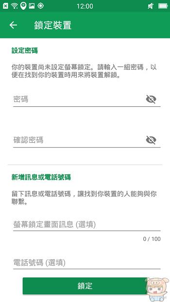 nEO_IMG_Screenshot_2017-05-22-12-00-23-75.jpg