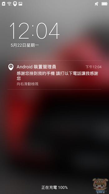 nEO_IMG_Screenshot_2017-05-22-12-04-37-49.jpg