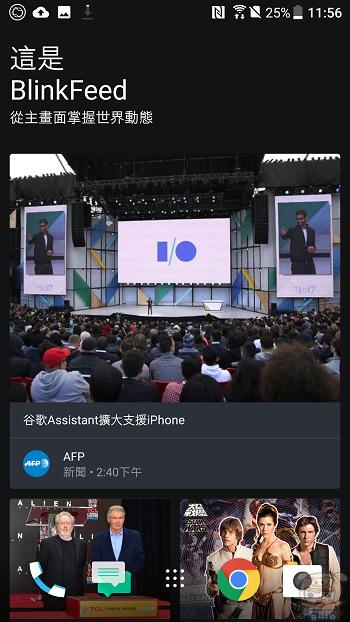 nEO_IMG_Screenshot_20170519-115648.jpg