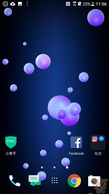 nEO_IMG_Screenshot_20170519-115639.jpg