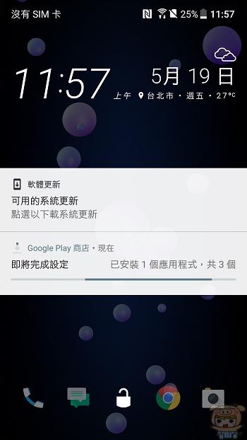 nEO_IMG_Screenshot_20170519-115709.jpg