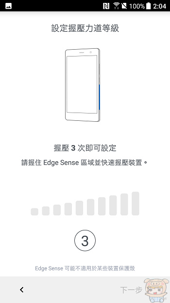 nEO_IMG_Screenshot_20170519-140434.jpg