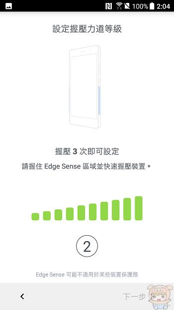 nEO_IMG_Screenshot_20170519-140447.jpg