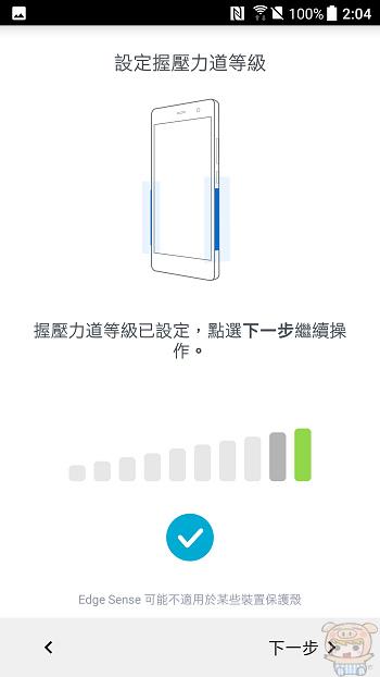 nEO_IMG_Screenshot_20170519-140453.jpg
