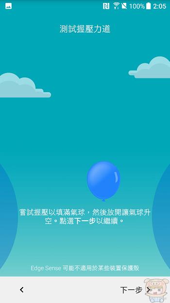 nEO_IMG_Screenshot_20170519-140509.jpg