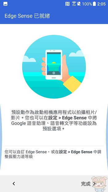 nEO_IMG_Screenshot_20170519-140518.jpg