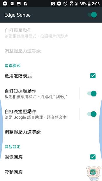nEO_IMG_Screenshot_20170523-140812.jpg