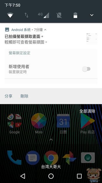 nEO_IMG_Screenshot_20170525-195033.jpg