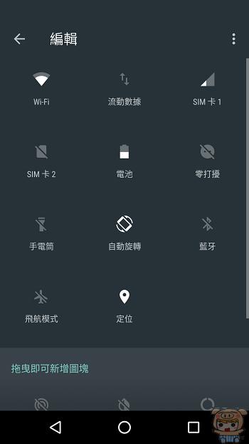 nEO_IMG_Screenshot_20170525-195040.jpg