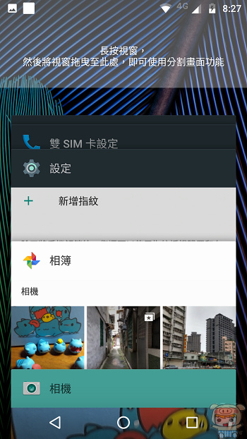 nEO_IMG_Screenshot_20170525-202755.jpg