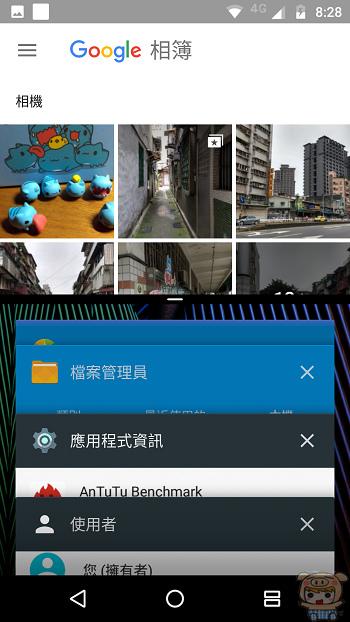 nEO_IMG_Screenshot_20170525-202816.jpg
