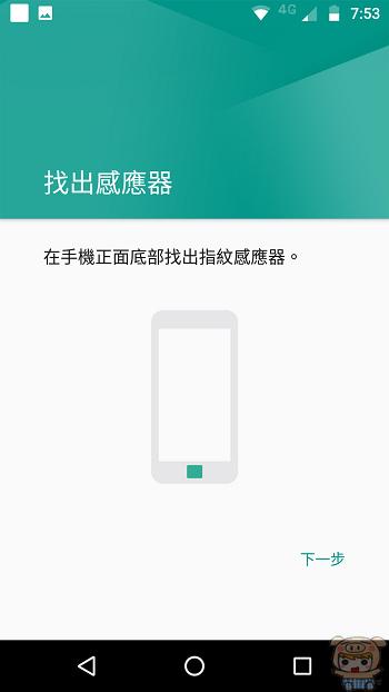 nEO_IMG_Screenshot_20170525-195341.jpg