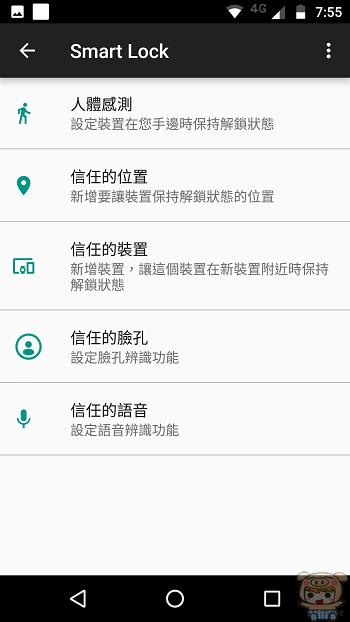 nEO_IMG_Screenshot_20170525-195514.jpg