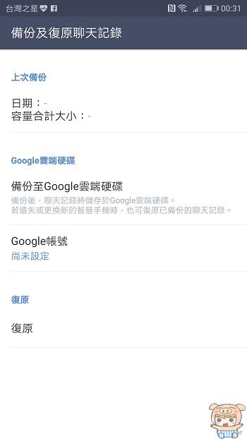 nEO_IMG_13.jpg
