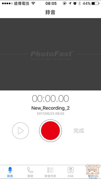 PhotoFast Call Recorder 苹果专用语音录製器开箱评测!
