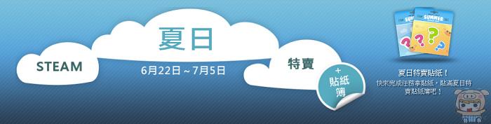 nEO_IMG_2017-06-24_201225.jpg