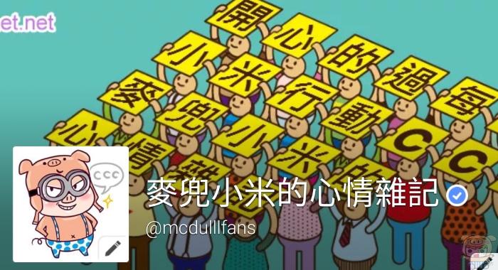 nEO_IMG_未命名 - 2.jpg