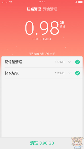 nEO_IMG_Screenshot_2017-06-26-01-13-32-74.jpg