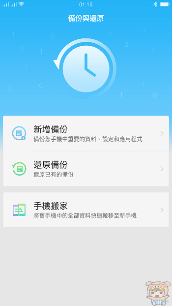 nEO_IMG_Screenshot_2017-06-26-01-15-34-95.jpg