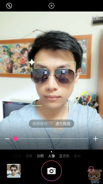 nEO_IMG_Screenshot_20170629-122925.jpg