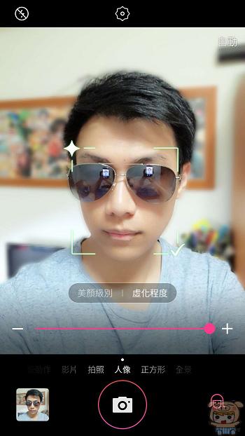nEO_IMG_Screenshot_20170629-122938.jpg
