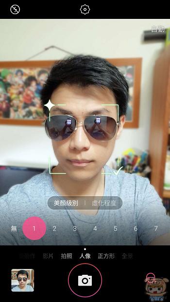 nEO_IMG_Screenshot_20170629-122908.jpg