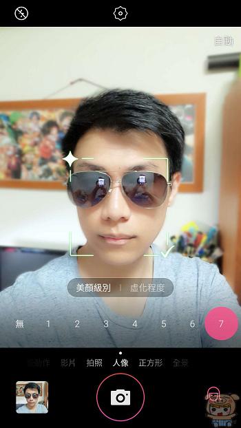 nEO_IMG_Screenshot_20170629-122915.jpg