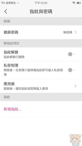 nEO_IMG_Screenshot_20170629-123125.jpg