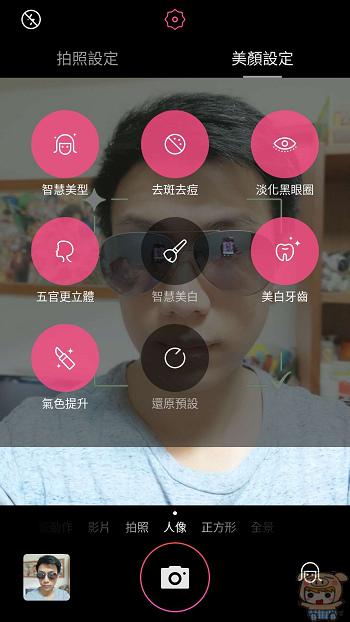 nEO_IMG_Screenshot_20170629-122959.jpg