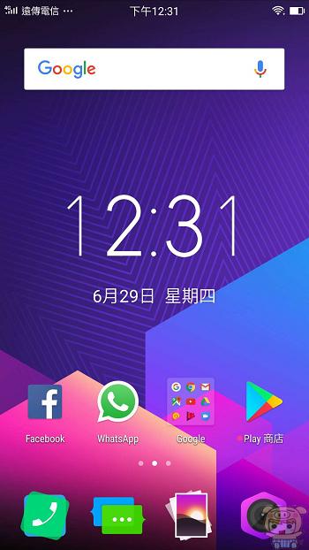 nEO_IMG_Screenshot_20170629-123107.jpg