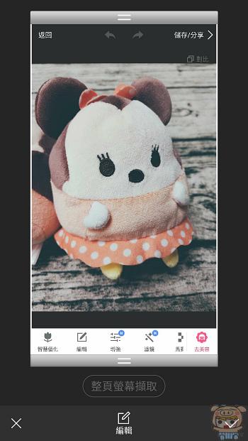 nEO_IMG_Screenshot_20170629-122649.jpg